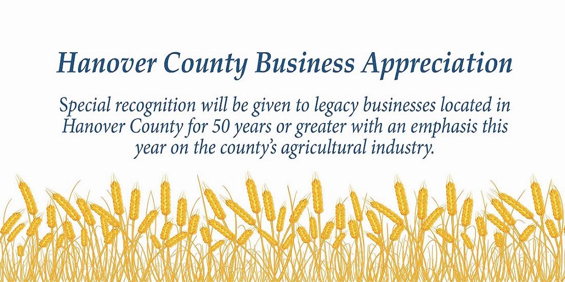 2019 business appreciation invitation